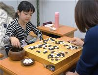 囲碁の仲邑菫初段、女流立葵杯で勝利、公式戦3連勝