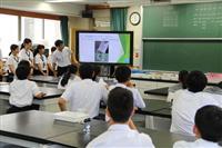 中学生に科学のおもしろさを伝える工夫いっぱいの出前授業 佐賀県立佐賀西高校サイエンス部…
