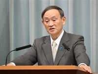 経産相辞任で与党に陳謝 菅官房長官「迷惑掛けた」
