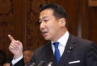 立民・福山幹事長「大臣の資質にあらず」 萩生田氏の「身の丈」発言を批判