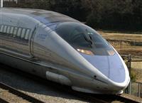 ネズミ侵入で新幹線に遅れ 車両基地の配電盤ショート