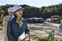 【台風19号】除染廃棄物流出 「すみやかに再発防止策」環境政務官