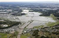 【千葉・福島豪雨】新たに1人不明、計3人に 死者は10人