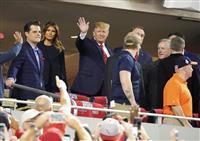 トランプ大統領がワールドシリーズ観戦 現職では2001年以来