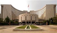 中国、デジタル通貨発行か 人民銀「世界初」の可能性