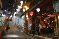 香港でバー閑古鳥、観光客減…不満矛先は政府へ