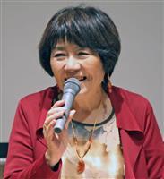 里中満智子さん 三重・明和町で講演会 時代を動かした女性に焦点