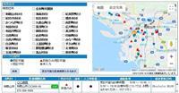 災害時に受診可否をネットで 和歌山県システム運用