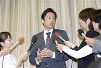 徳井さん出演予定のNHK「いだてん」、対応可能な範囲で