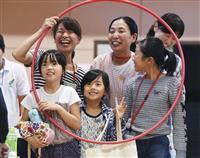 子供の変化、見逃さないで 長引く避難生活「心のケア」