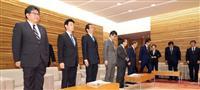 萩生田文科相、「身の丈」発言を撤回 「受験生に不安与えた」