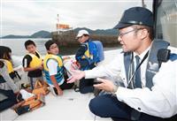 【沖島から-秋・みのり(下)】災害から子供守る 船で緊迫の避難訓練
