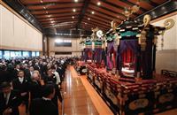 饗宴の儀第3日、王貞治氏ら参列 立食形式で開催