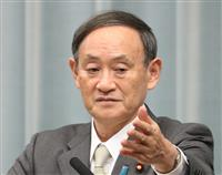 菅官房長官、元徴用工問題めぐる合意案検討報道を否定