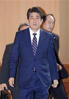 首相「引き締めて真摯に取り組む」 閣僚発言で公明・山口代表に陳謝