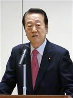 「年内に新党目指す」 小沢氏、次期衆院選へ