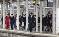 JR東北線が全線復旧 台風19号で被災