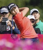 畑岡が自己最高3位維持 女子ゴルフ28日付世界ランク