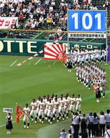 """【スポーツ茶論】日本の金属バットは""""飛びすぎる""""のか 北川信行"""