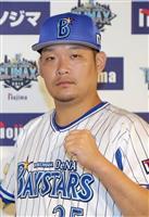 秋山と筒香、大リーグ挑戦 日本人野手に厳しい環境で持ち味出せるか