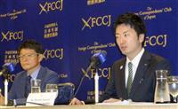 都民ファースト、札幌移転疑問視 五輪マラソン問題で会見