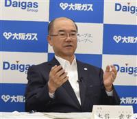 大阪ガス5年ぶり増収増益 9月中間、関電不祥事の影響「実感ない」