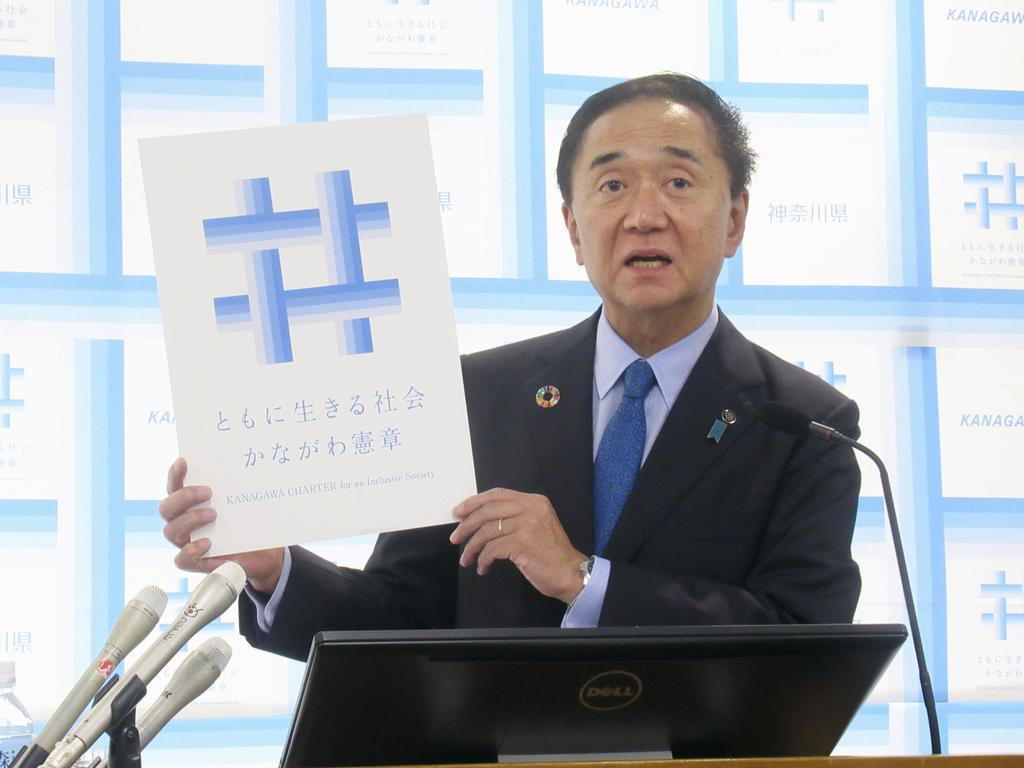 「ともに生きる社会かながわ憲章」の新たなロゴを発表する神奈川県の黒岩祐治知事=30日午後、横浜市