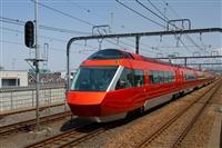 【鉄道新時代】MaaS参入競争始まる 主役は鉄道 スムーズな移動サービスで実証実験めじ…