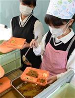 中学校給食「うまく」改革 生徒が直訴 大阪・寝屋川市長動く
