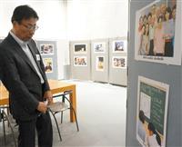「教育の力感じる」夜間中学パネル展見学の大阪府教育長