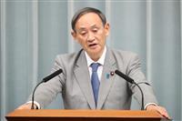 「国際法違反の状態をつくりだしたのは韓国側だ」 菅官房長官