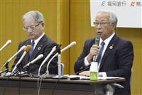 十八銀と親和銀が長崎県内外71拠点を統合へ