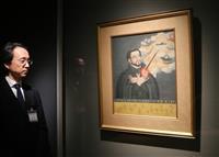 神戸市立博物館、内装を刷新 11月2日オープン 「ザビエル像」専用室も