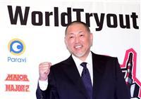 清原和博氏がワールドトライアウトの監督就任 判決後初の野球関連の仕事
