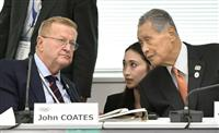 【東京五輪】パラリンピックは東京で実施確認へ 森会長がIPCと会談