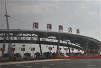 香港抗議デモの影響で利用伸びず 世界最長の海上橋開通1年