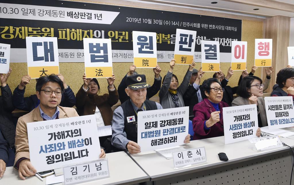 30日、ソウル市内で記者会見する韓国人元徴用工訴訟の原告ら(共同)