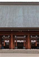ご即位を言祝(ことほ)ぐ建国の物語 11月8日「海道東征コンサート」