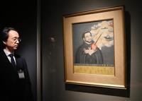 「ザビエル像」専用室も 11月2日、神戸市立博物館