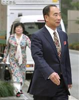 籠池、諄子両被告に懲役7年求刑 森友学園事件、大阪地裁