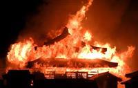 「心のよりどころが…」「ノートルダムの時より驚いた」 首里城火災