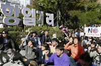 【外信コラム】ソウルからヨボセヨ 韓国警察に吹く北風