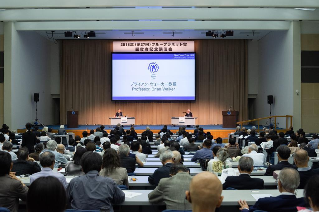 受賞者記念講演会は12月12日東京、14日京都で開催(写真は昨年度の様子)