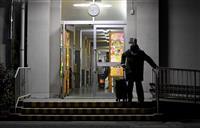 「夜間中学はいま」パネル展 感想ノートに感動の声続々