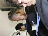神戸教諭いじめ 分限休職「不相当」判断に神戸市長疑問