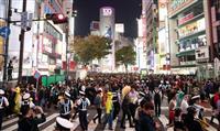 渋谷ハロウィンで交通規制 ホコ天状態で警察に被害申告も