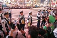 渋谷ハロウィンで今年も逮捕者 痴漢と窃盗未遂容疑の少年2人