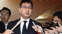 河井法相が辞表を提出 妻陣営の公選法違反疑惑で
