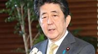 河井氏辞任で首相「国民に深くお詫び」