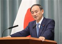 菅長官「説明責任果たす必要ある」 河井法相辞任で